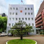 Япония изъяла с судна «Амур» документы для выхода в море | анонсы на oremontekvartir