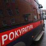 В Приморье двух полицейских заподозрили в избиении человека   анонсы на oremontekvartir