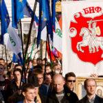 В Белоруссии не зарегистрировали партию — сторонницу интеграции с Россией   анонсы на oremontekvartir