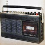 Топ 8 кассетных магнитол из СССР 1970-х | полезное на oremontekvartir