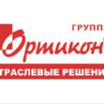 Утверждены новые реестры для подтверждения экспортерами нулевой ставки НДС | полезное на oremontekvartir