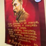 Цитаты Петра I и Дзержинского в кабинетах ИФНС. А еще налоговики считают себя «светлой стороной» | полезное на oremontekvartir
