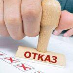 Отмена налогового вычета по ИИС: законодательный шум и перечень реальных причин | полезное на oremontekvartir