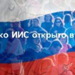 Статистика Московской биржи по ИИС: количество, распределение по организациям и регионам | полезное на oremontekvartir